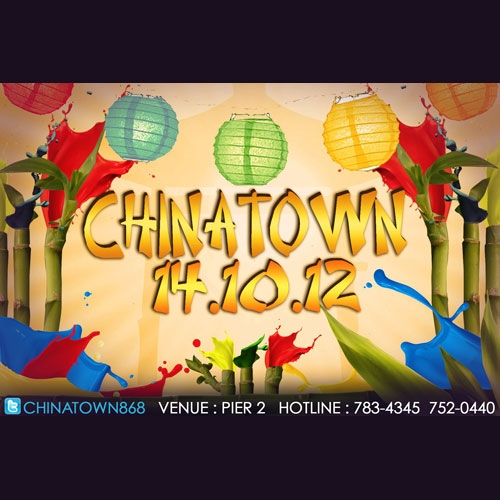 ChinaTown: The Ultimate J'Ouvert