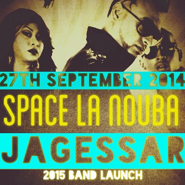 Lionel Jagessar & Associates 2015 Band Launch: Along The Mohawk
