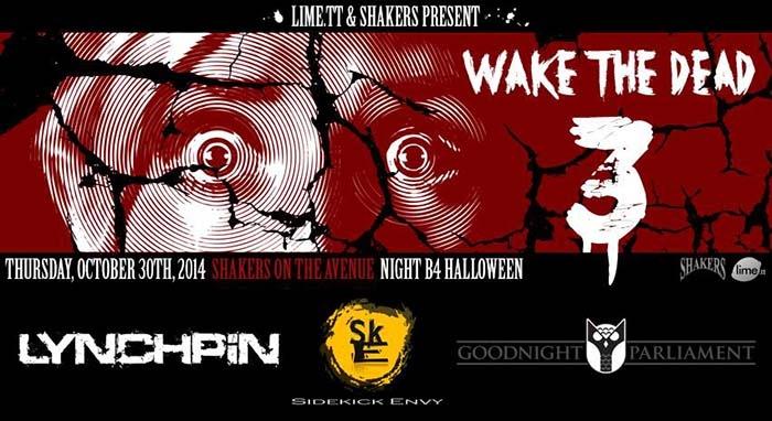 Wake The Dead 3