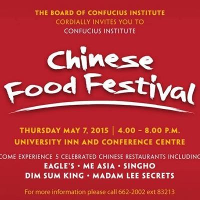 The Confucius Institute Chinese Food Festival
