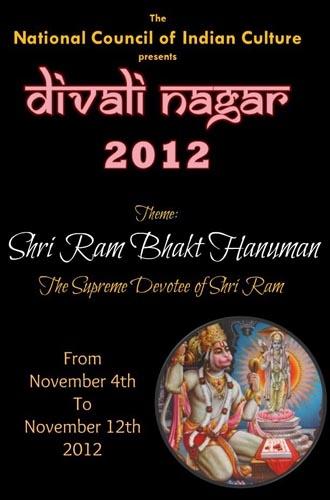 Divali Nagar 2012