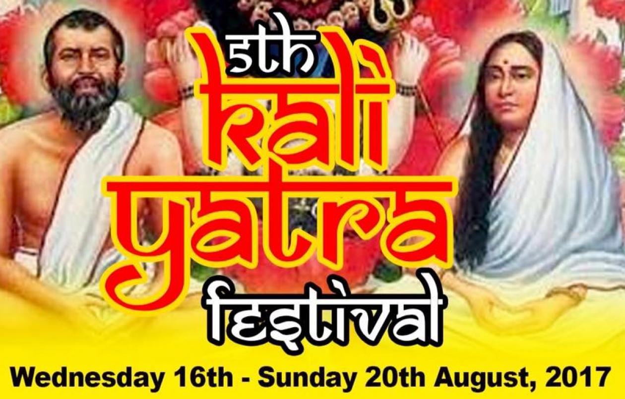 Kali Yatra Festival 2K17