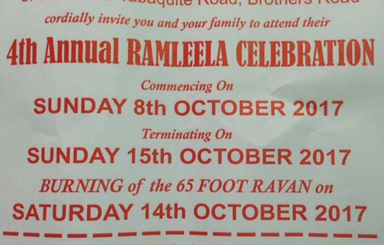 Brothers Road Ramleela 2017
