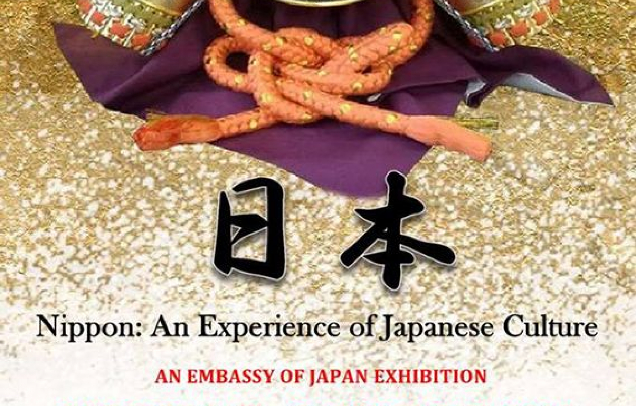Nippon: An Experience of Japanese Culture