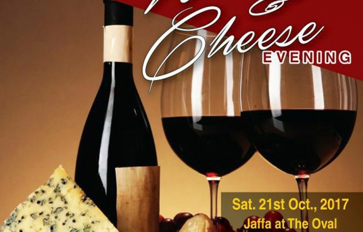 Wine and Cheese Evening Fundraiser