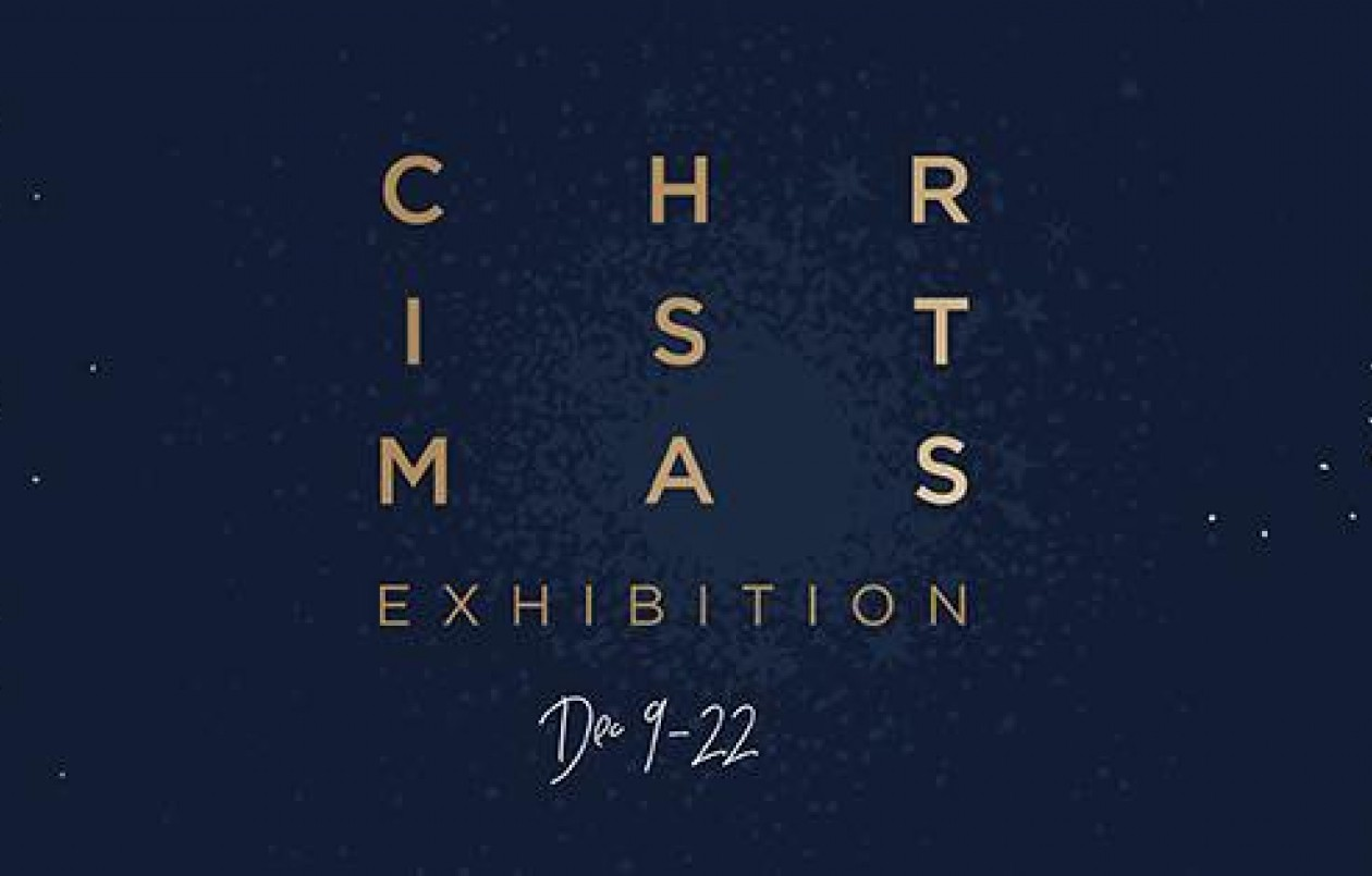Christmas 2017 Exhibition at Y