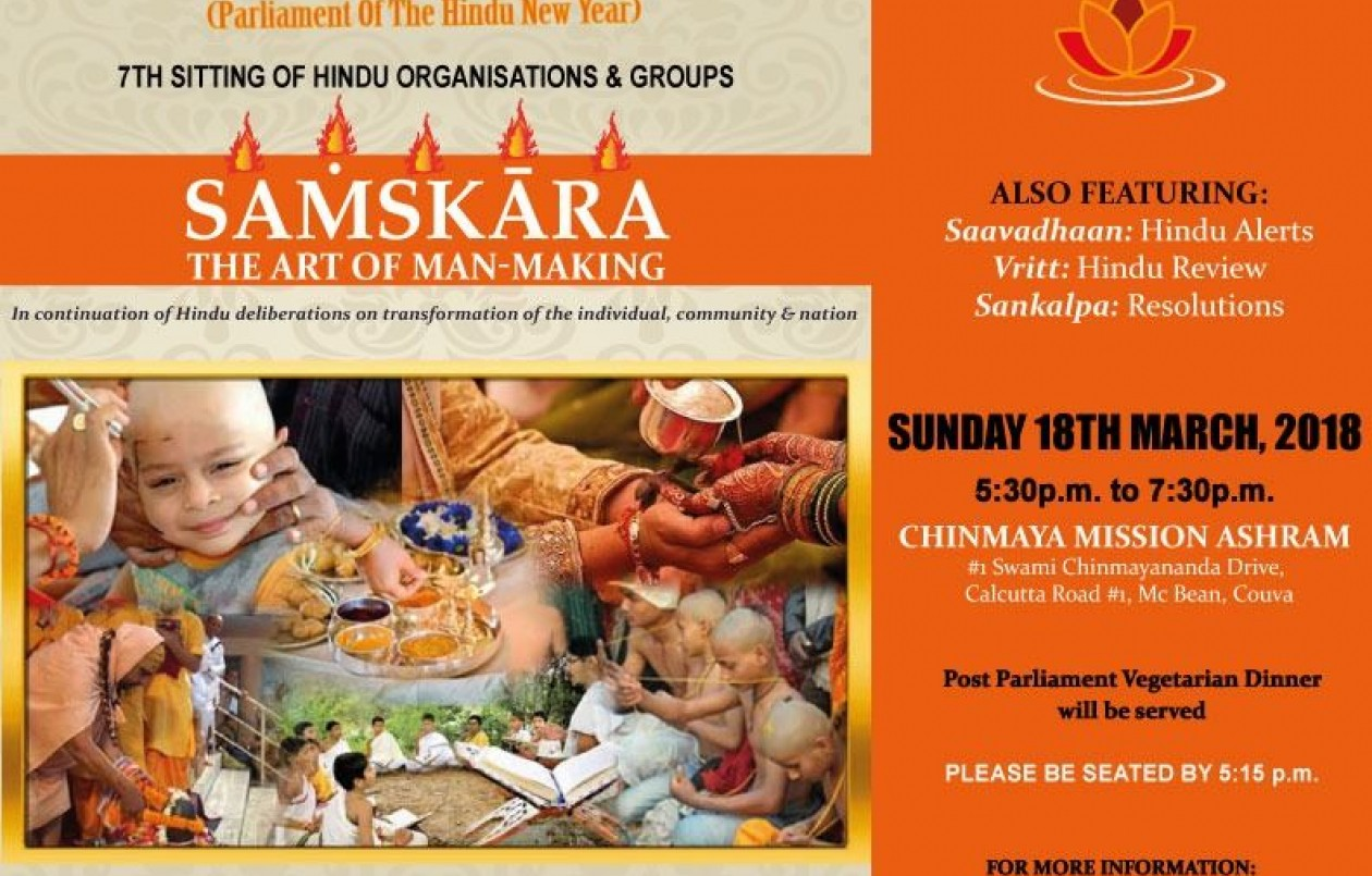 Varsha Pratipada Sansad 2018 - Samskara: The Art of Man-Making