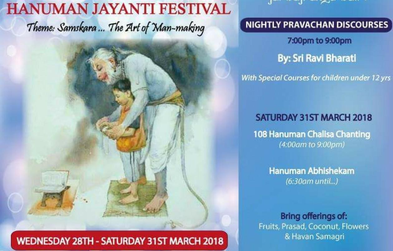 PDA 24th Annual Hanuman Jayanti Yagna 2018