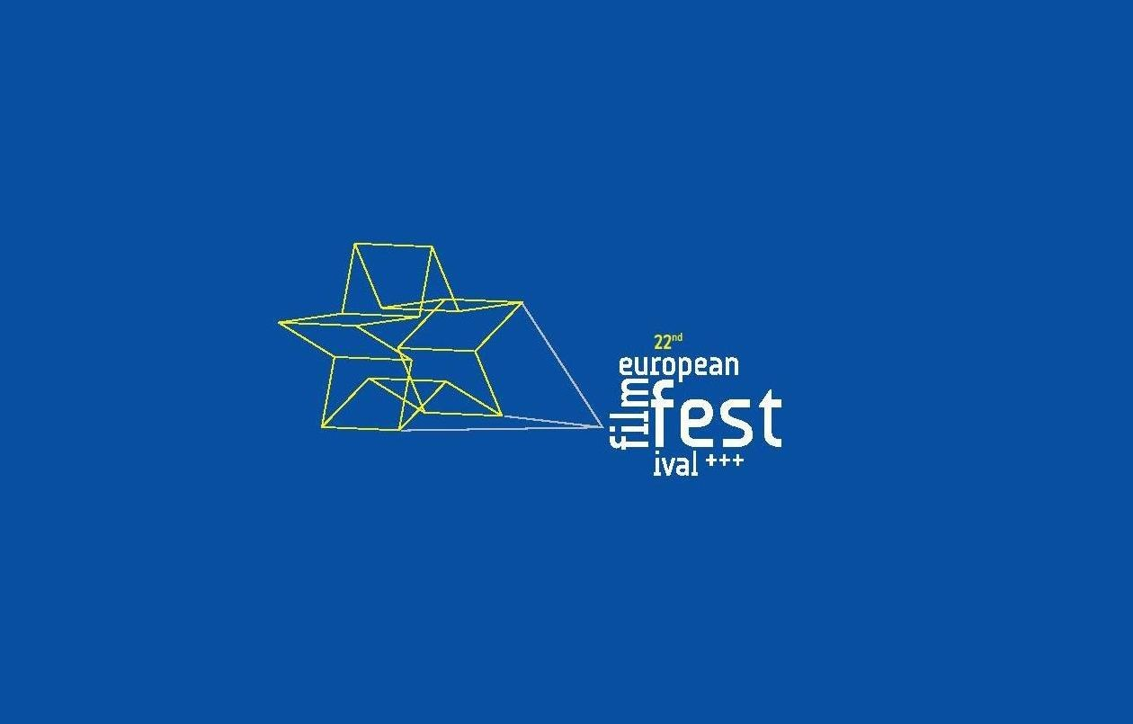 European Film Festival 2018: MovieTowne POS