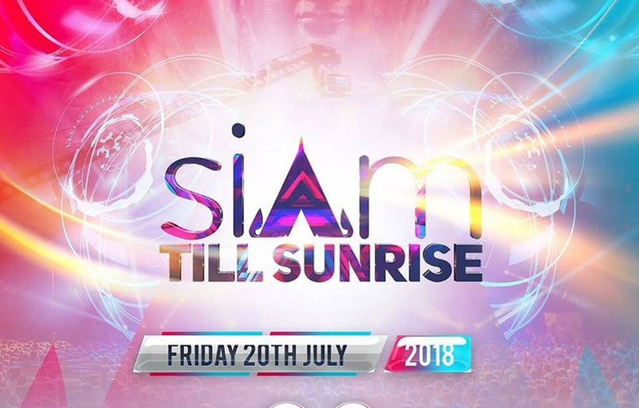Siam Till Sunrise