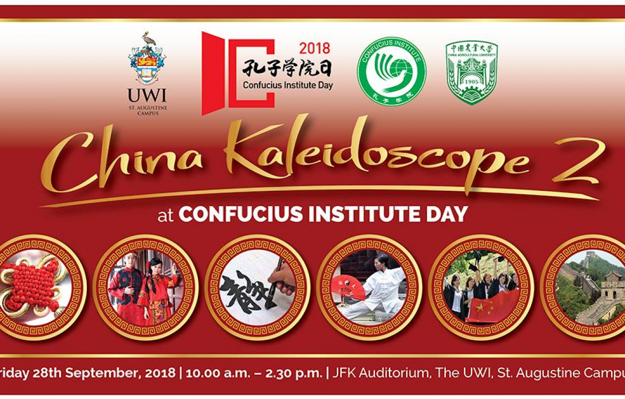 Confucius Institute Day 2018: China Kaleidoscope 2