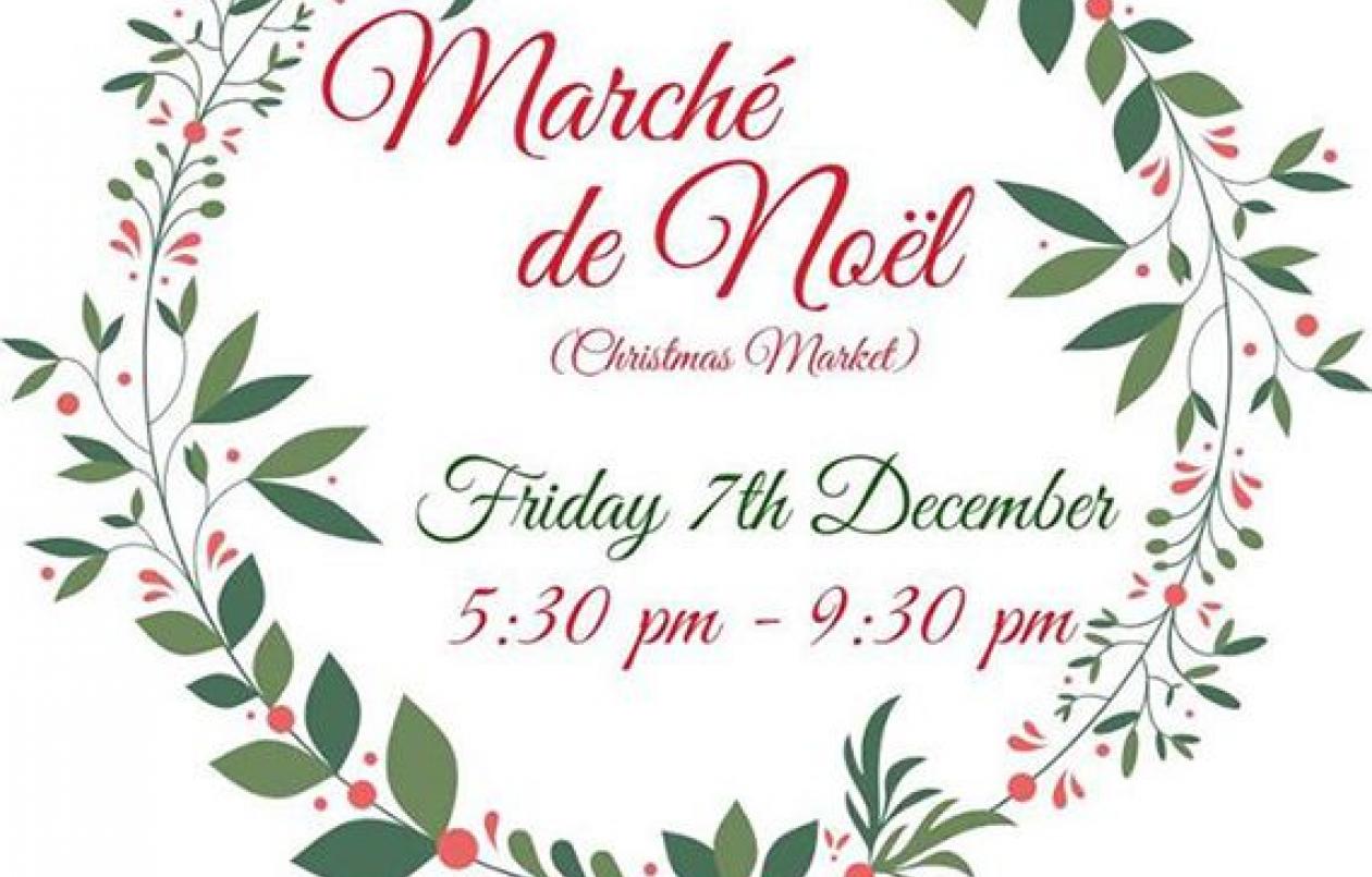Marché de Noël 2018 (Christmas Market)