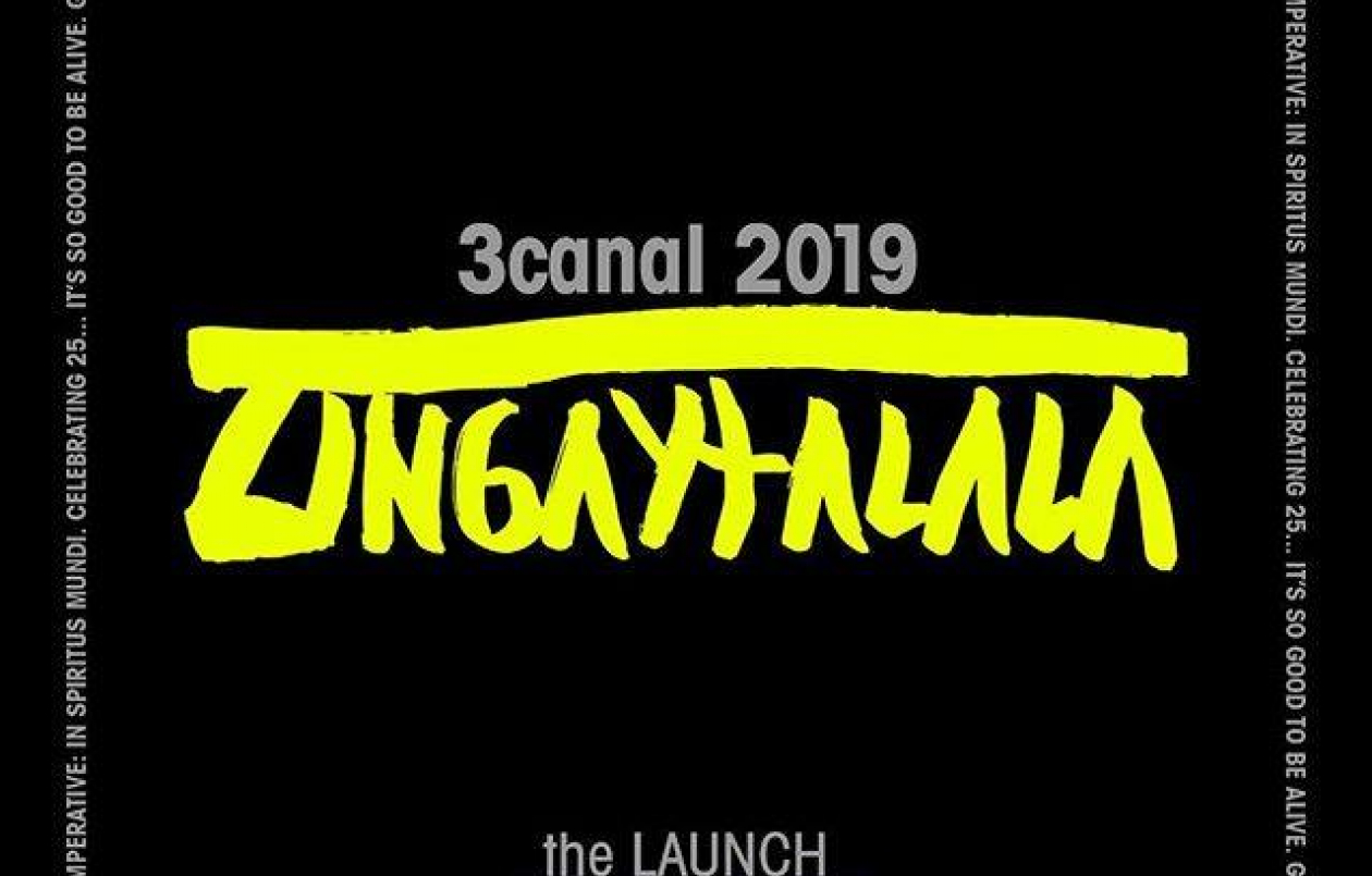 The Launch of 3canal2019 (d'BackYardJam)