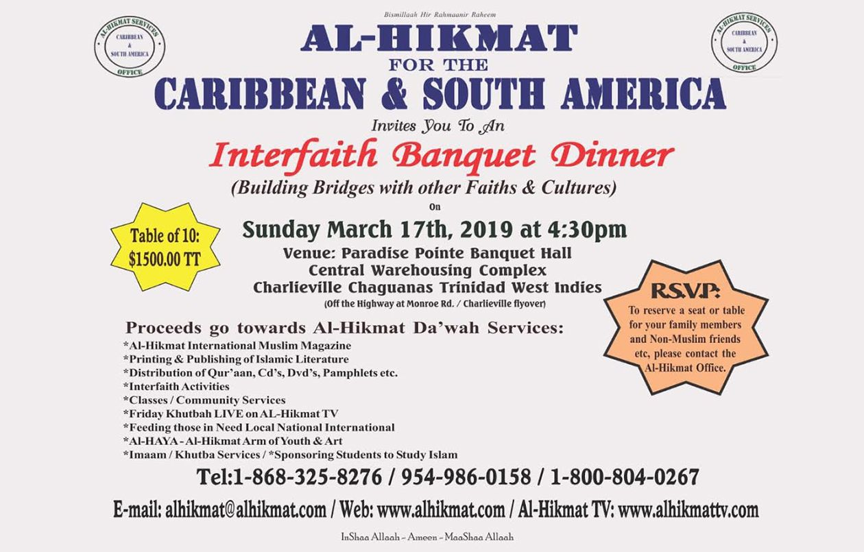 Al-Hikmat For The Caribbean & South America Invites You To An Interfaith Banquet Dinner 2019