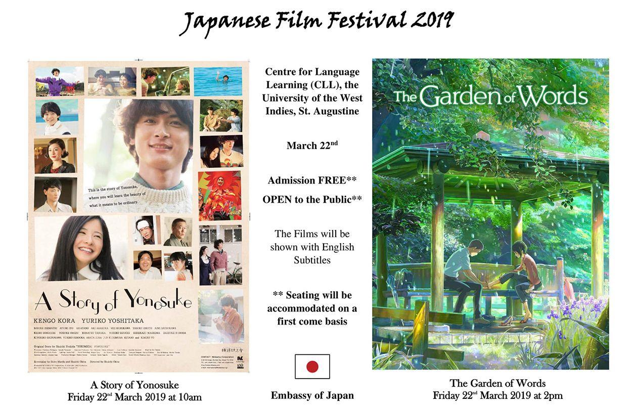 Japanese Film Festival 2019