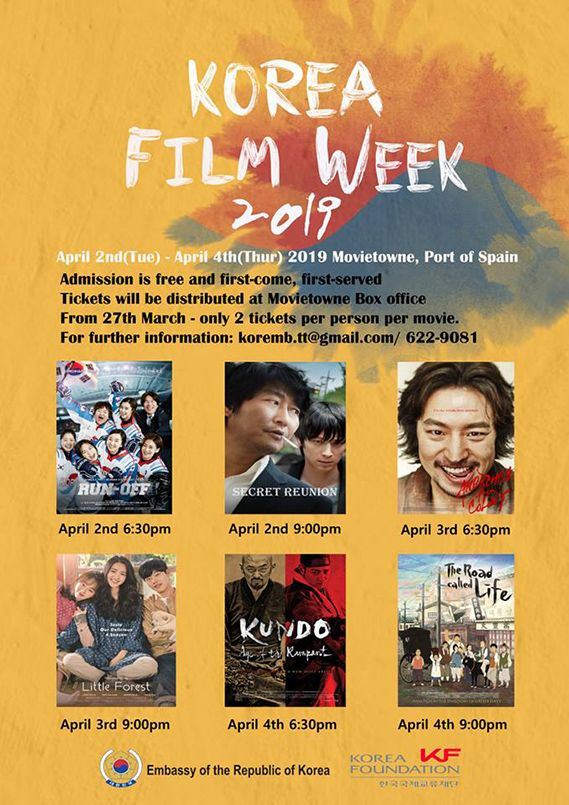Korea Film Week 2019 ID 25052