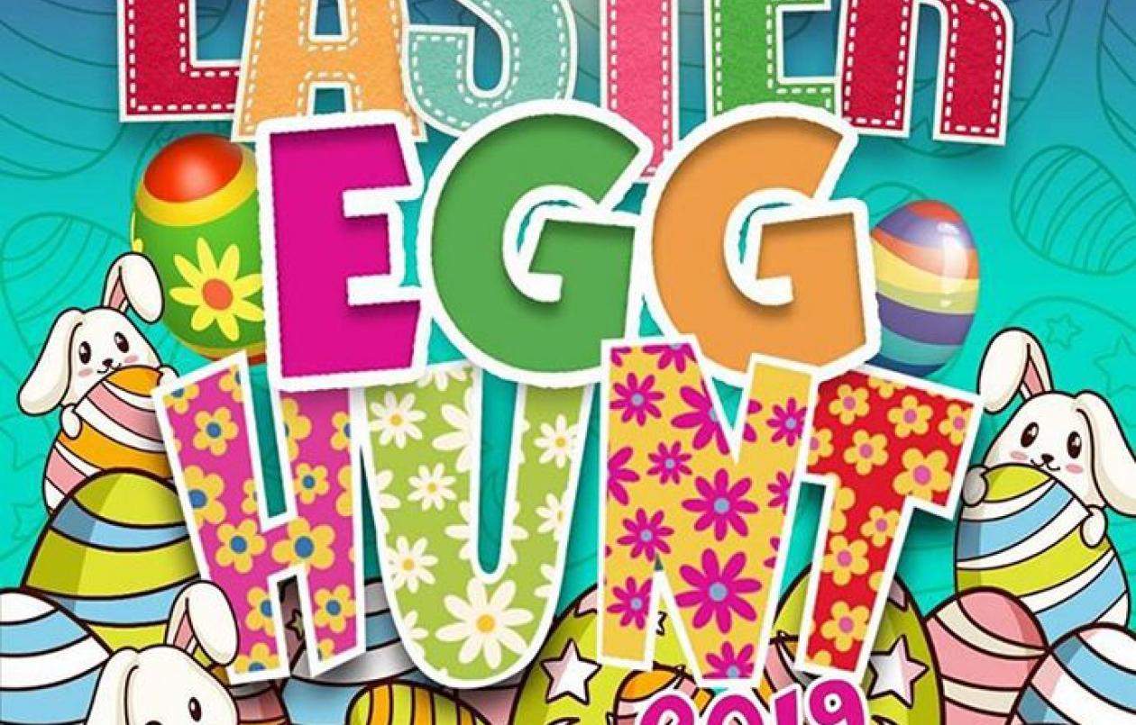 KidSpace Easter Egg Hunt 2019
