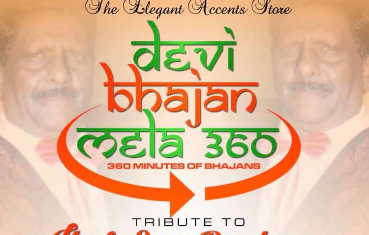 Devi Bhajan Mela 360