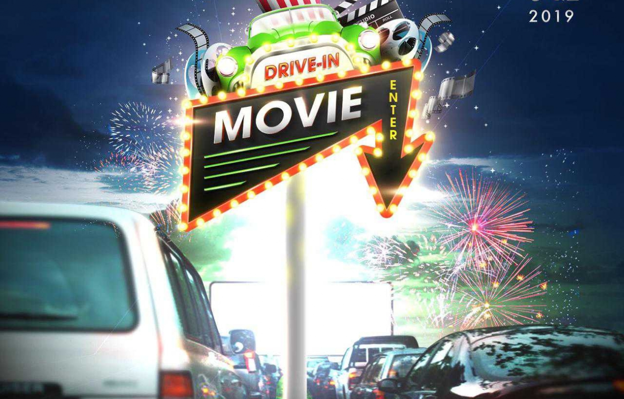 Drive In Movie Night (POS)