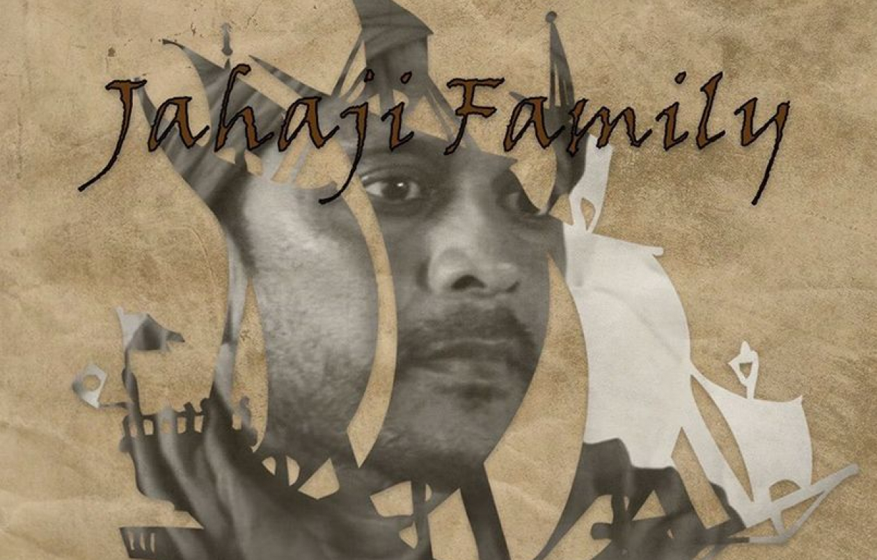 Jahaji Family: A Film By Kamalo Deen