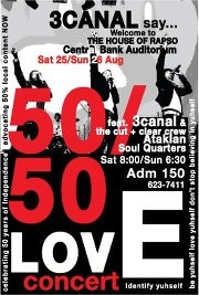 3canal: 50/50 Love Concert
