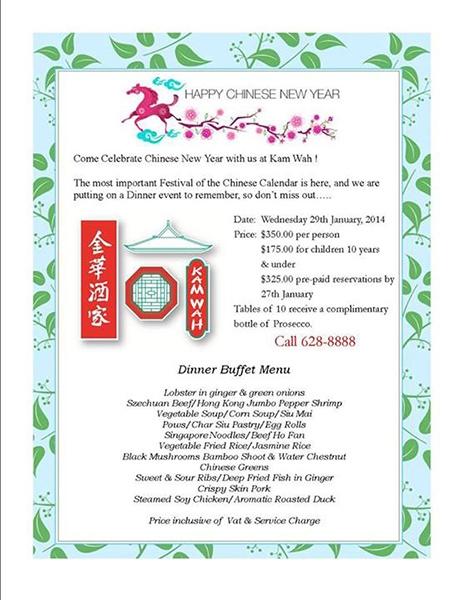 Chinese New Year at Kam Wah ID 8863