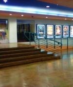 Caribbean Cinemas 8