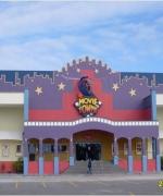 MovieTowne (Tobago)
