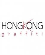 Hong Kong Graffiti